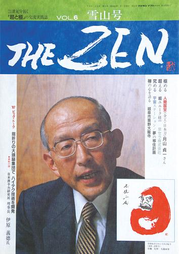 新刊・バックナンバー紹介 Vol.1...