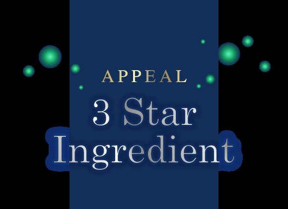 Sturgeon Composition ・ Nutritional